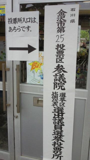 201007111645000.jpg