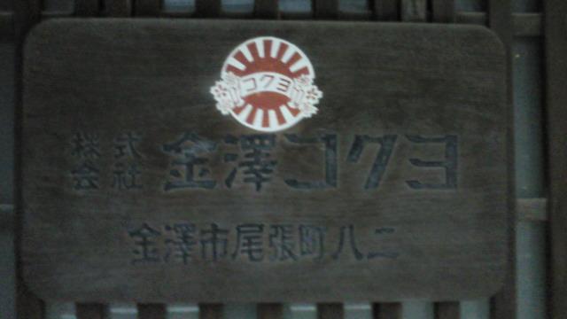 201008160529000.jpg