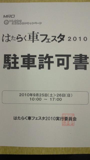201009241320000.jpg