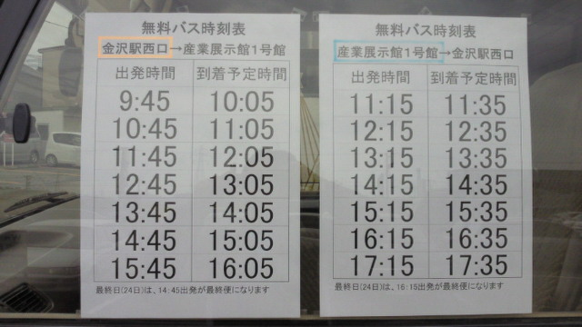 201010211435002.jpg