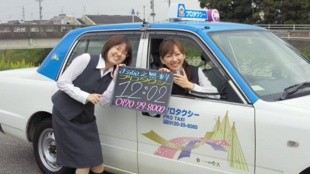 201010211509001.jpg