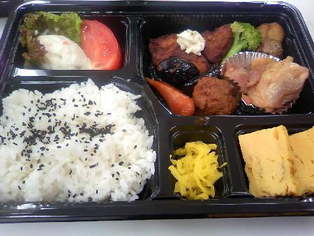 横濱鉄板 310 DINING