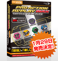 item_pspparmax.jpg