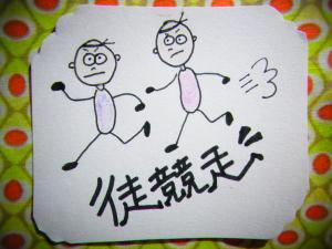 natsuko8-2 001