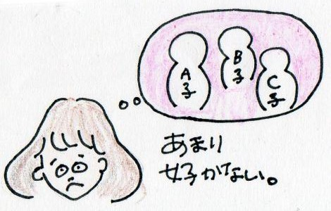natsuko10-1.jpg