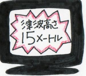 natsuko9-4.jpg
