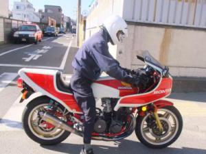 011_convert_20120218232020.jpg