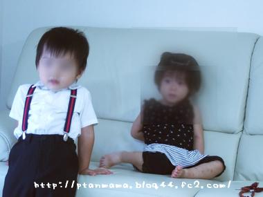 CIMG0192-0.jpg