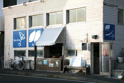 稲村ケ崎食堂[1]