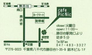 picnicmap.jpg