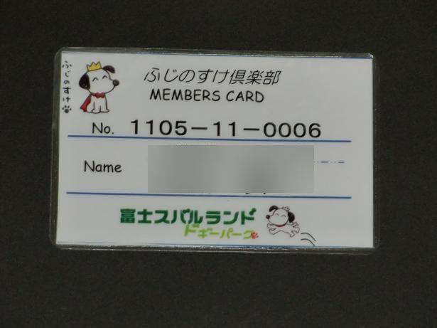 CIMG7206.jpg