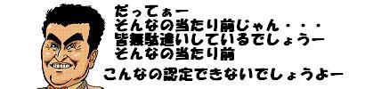 isiharayosizumi10.jpg