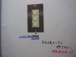 IMG_20110710__03.jpg