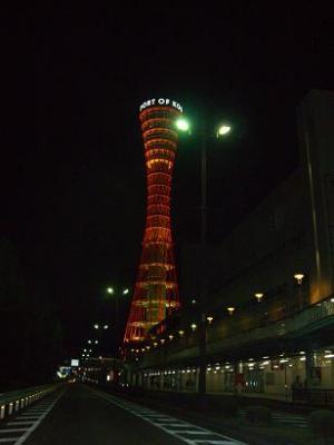 神戸タワー  3