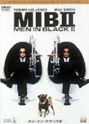 MIB Ⅱ