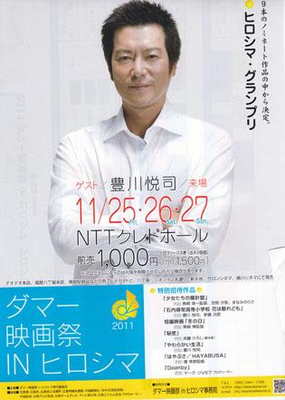 20111121123154c27.jpg
