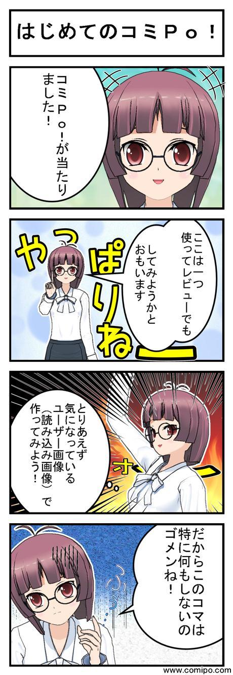 Comic__001.jpg