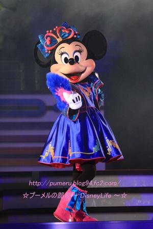 ミニーちゃん