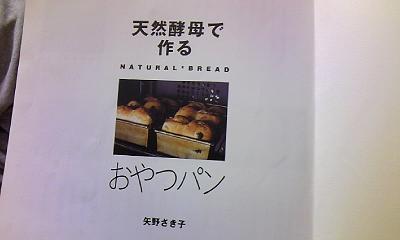 100115_2006~01