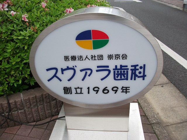 s-110505-020.jpg