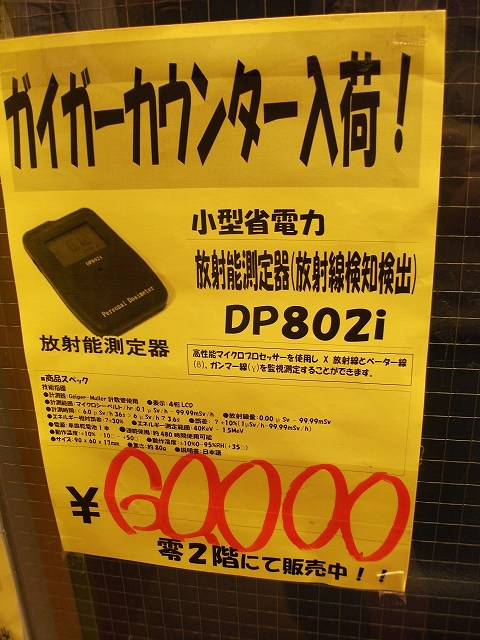 s-110605-063.jpg