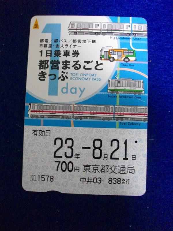 s-110822-016.jpg