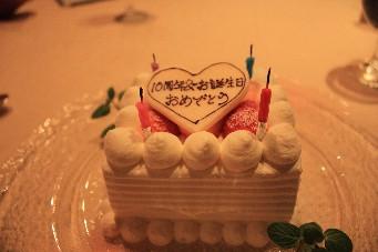 2010秋蓼科ケーキ