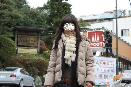 富士屋ホテル前駅伝中継