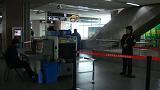 地下鉄の荷物検査