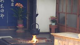 囲炉裏の火、鉄瓶