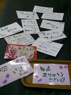 PA0_0603.jpg