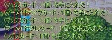 ΩΩΩ<なんだってー!?
