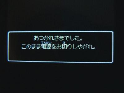 img_992667_20376074_6_convert_20110716153313.jpg