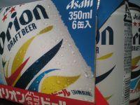 IT3005201008032114c580eefc92c8.jpg