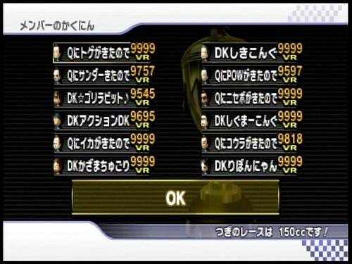 1017DK2.jpg