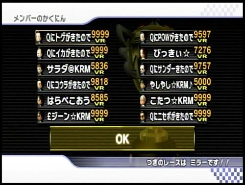 1018KRM2.jpg