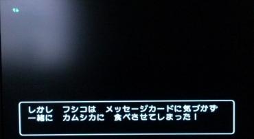 120817_112645.jpg