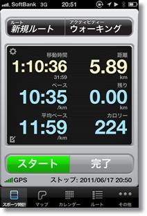 032_20110617214042.jpg