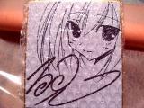 天然石(硯さん)直筆サイン