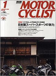 mtcycrst2010 01