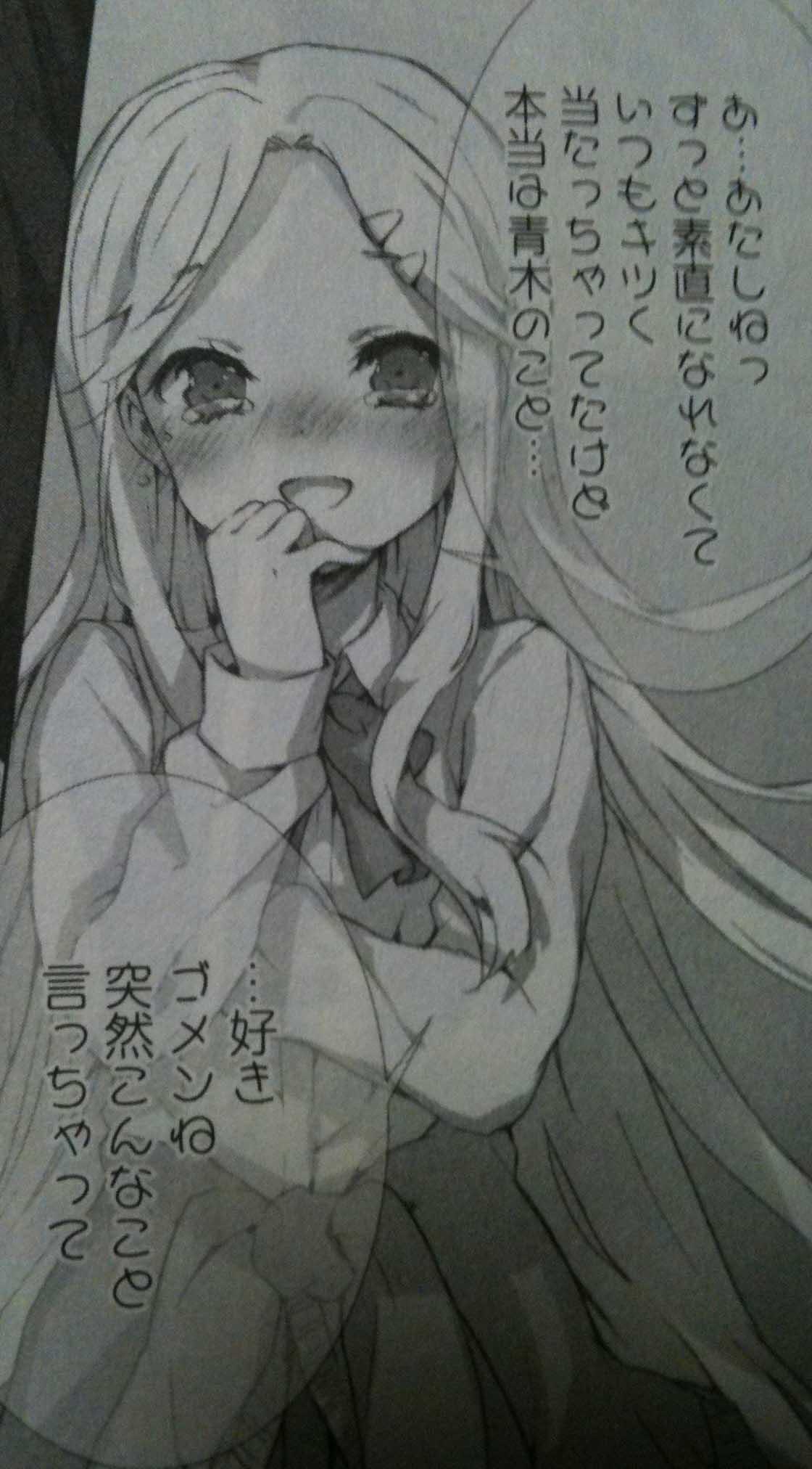 kokoroko_03.jpg