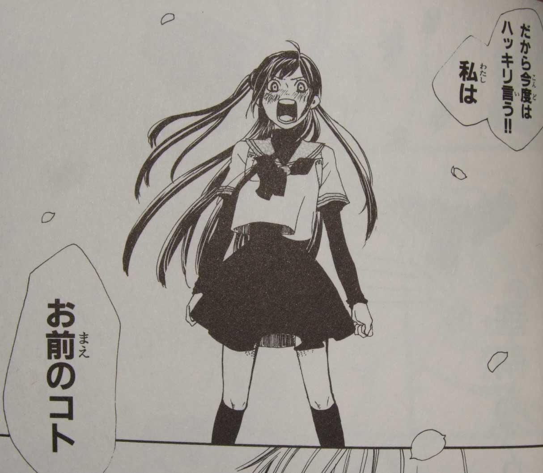 sakusaku-06.jpg