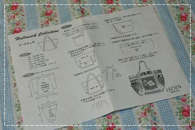 20110607_7.jpg