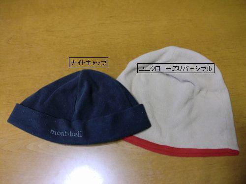 帽子 blog