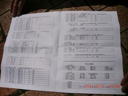 CIMG3644_convert_20110515200912.jpg