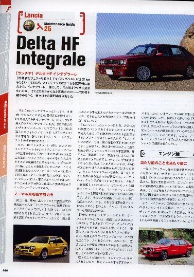 09-09-28CG輸入車ガイド-03