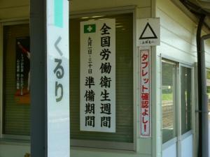 kururi123_a.jpg