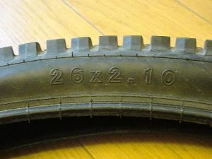 20110828_1356