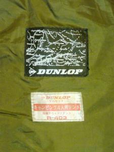 DUNLOP R-403 Tag
