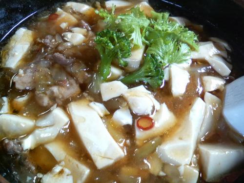 mawatarisyokudou_1.jpg